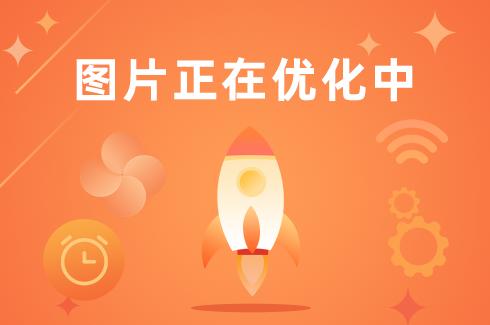香港除夕烟花倒数贺回归二十周年 规模将扩大