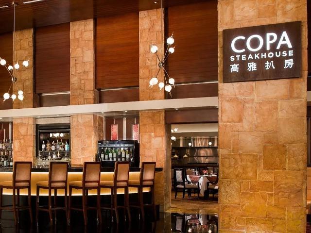 澳门金沙酒店Copa高雅扒房晚餐套餐