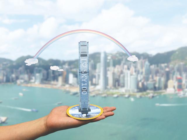 香港天際100觀景臺電子換票證