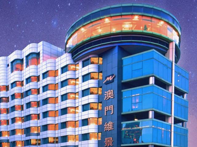 澳门维景酒店3天2晚春节•免费午餐优惠套票