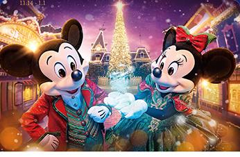 香港迪士尼「雙重奇妙」兩日門票+樂園套餐餐券