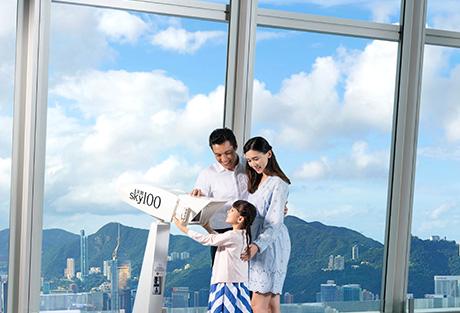 香港天际100