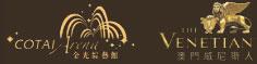 澳门威尼斯人酒店官方网站